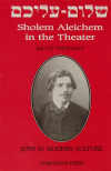 Sholem Aleichem in the Theater, by Jacob Weitzner